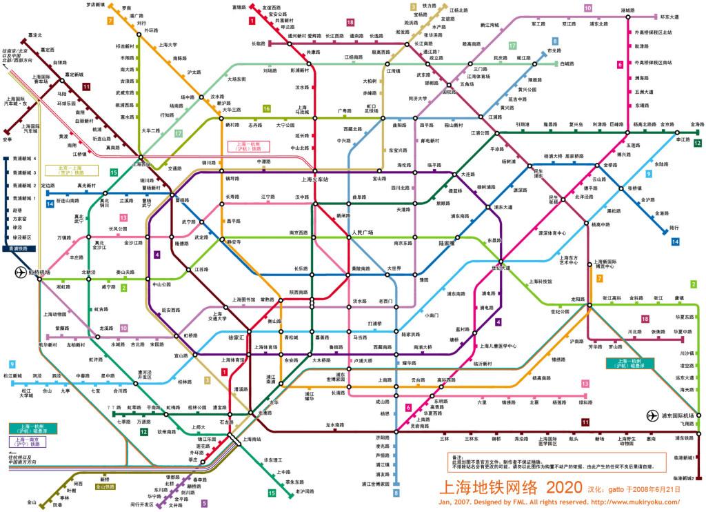 2020_shanghai_metro